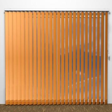Lamellgardiner - Rost - U7109 (12 cm x 10 cm)